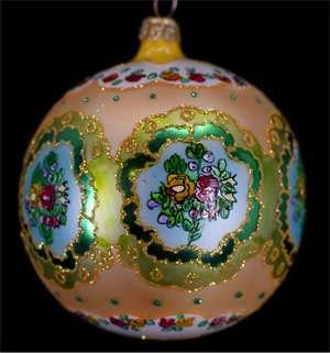 Radko Rare Retired Royal Tapestry Ornament